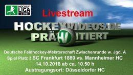 Hockeyvideos.de – Jugend DM – Zwischenrunde WJA – SC 1880 vs. MHC – 14.10.2018 11:00 h