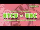 UHLEN.TV – HTCU vs. UHC – 15.09.2019 12:00 h