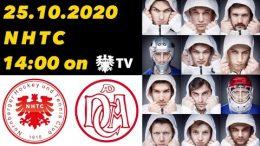 NHTC TV – NHTC vs. DCadA – 25.10.2020 14:00 h
